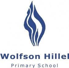 Wolfson_Hillel.jpg
