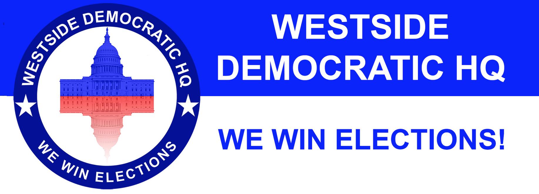 WDHQ banner