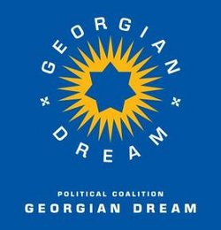 Georgia Dream