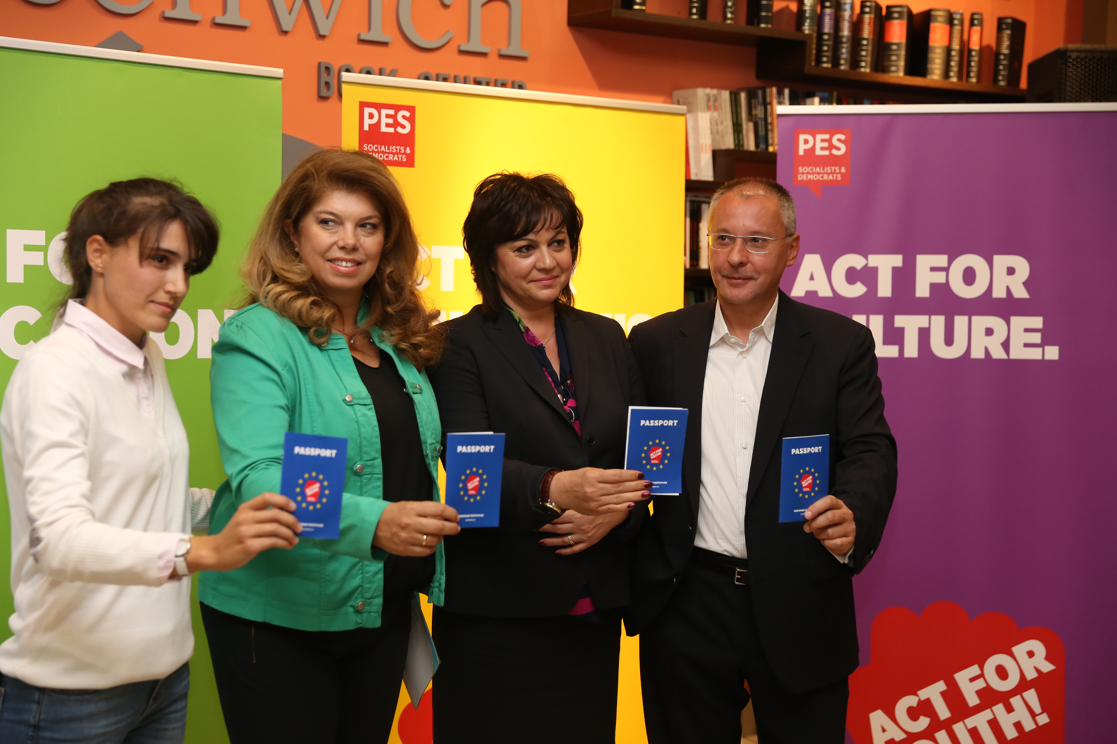 Sofia - launch of Youth Plan campaign