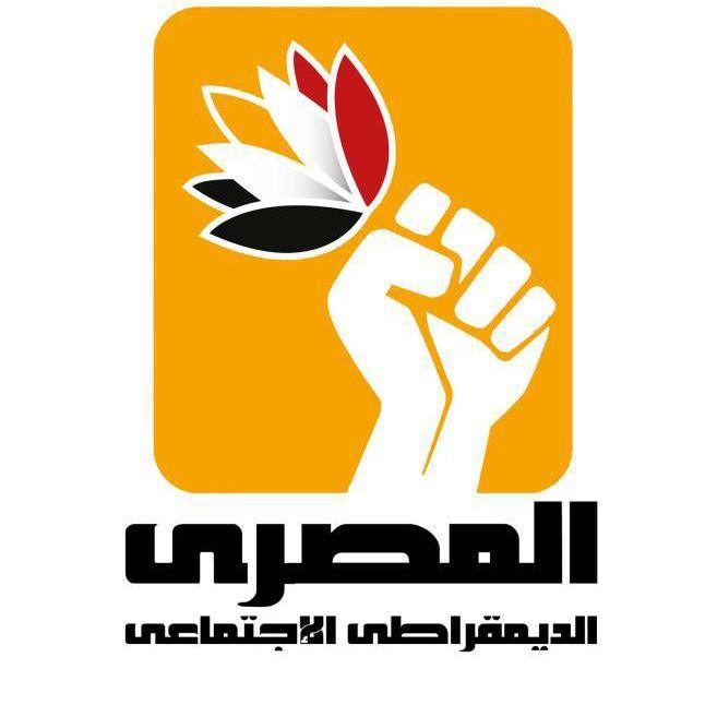 Egyptian Social Democratic Party