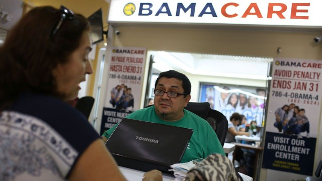 acaobamacare_011217getty.jpg