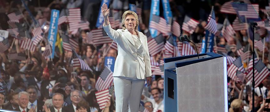 Hillary_Clinton_7.jpg