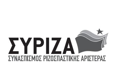syriza_2.PNG
