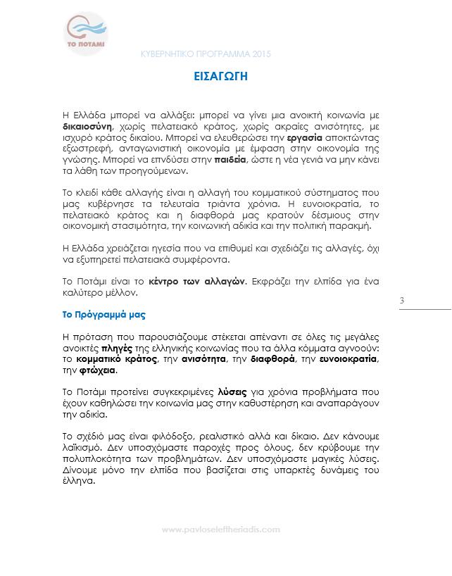 SXEDIO_3.PNG
