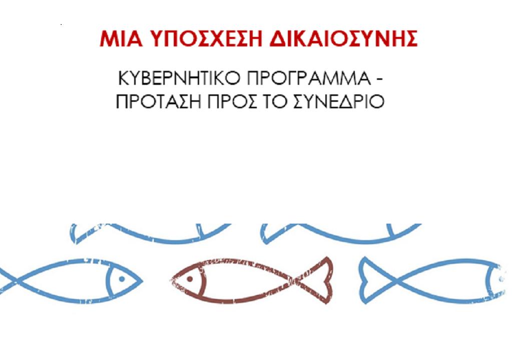 Yposxesi_1023_683.png