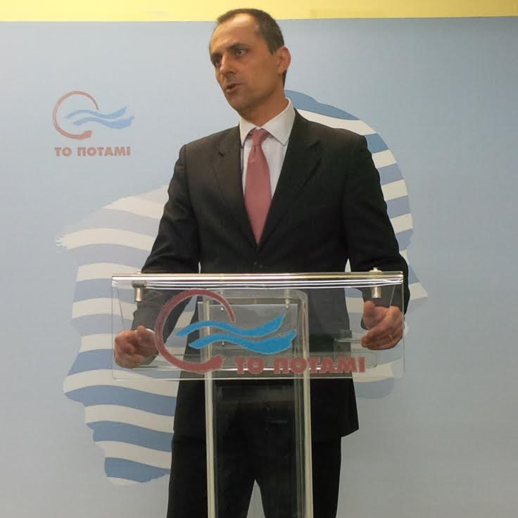 Pavlos_Potami_Press_Conference.png