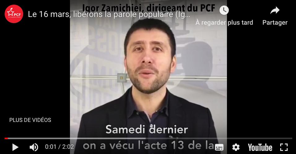 Video_zamichiei.png