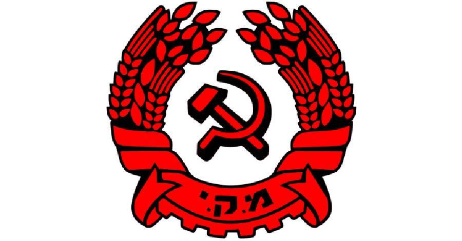visuel_CommunistPartyOfIsrael.jpg