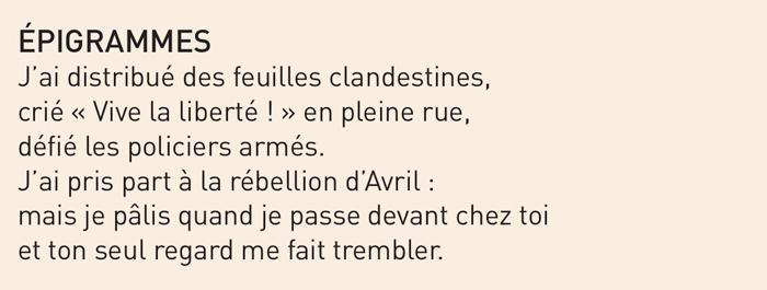 poesi.jpg