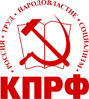 Communist_Party_of_the_Russian_Federation.png