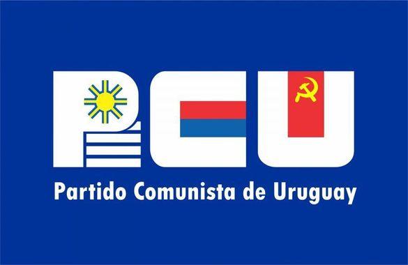 logo-del-pcu.jpg