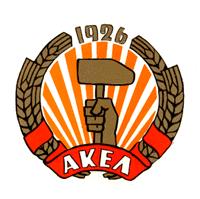 Akel.png