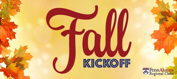 Fall Kickoff Header