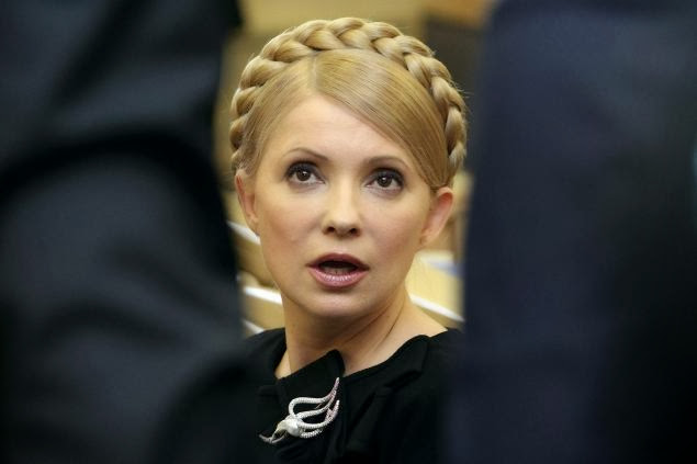 Yulia Tymoshenko, with her signature peasant braid.