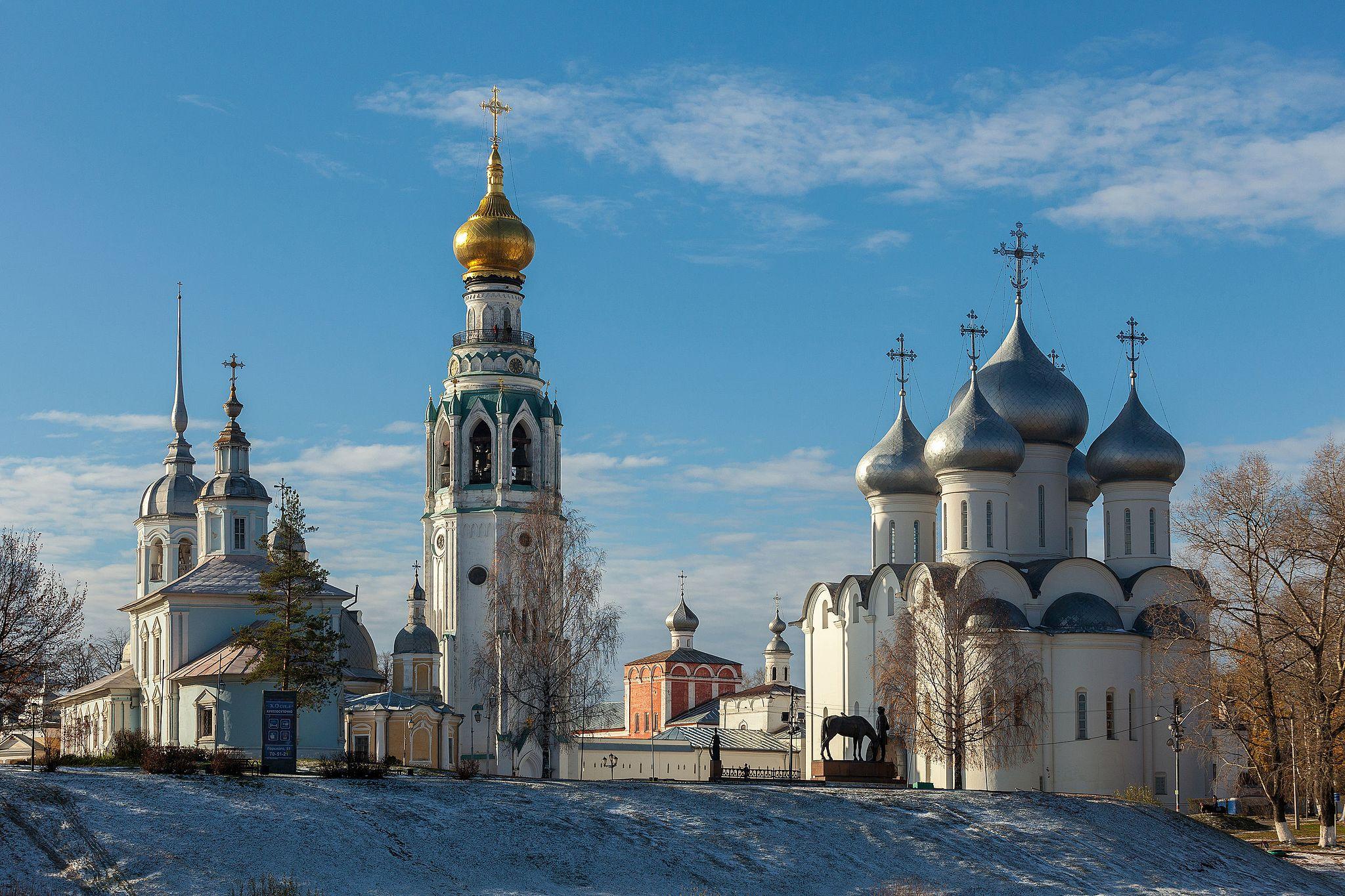 Vologda_Kremlin.jpg