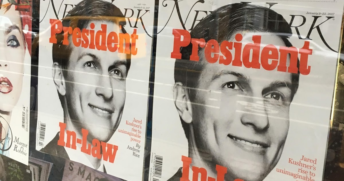 nymagPresidentInLaw.jpg