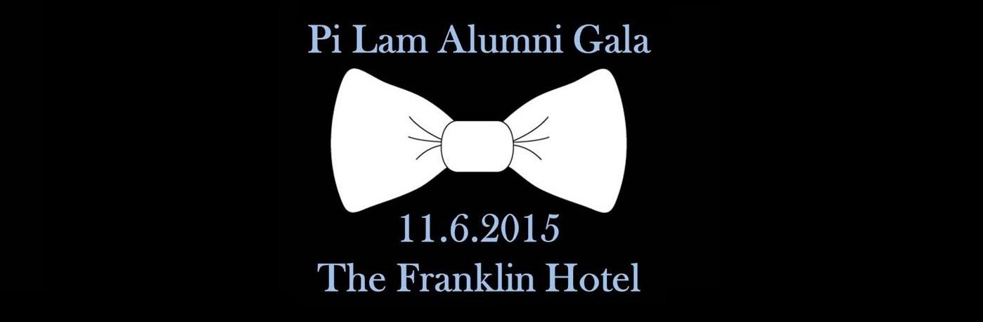 Alumni_Gala_Logo2_Wide.jpg