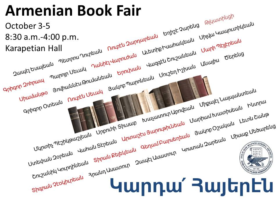 Armenian_Book_Fair.JPG