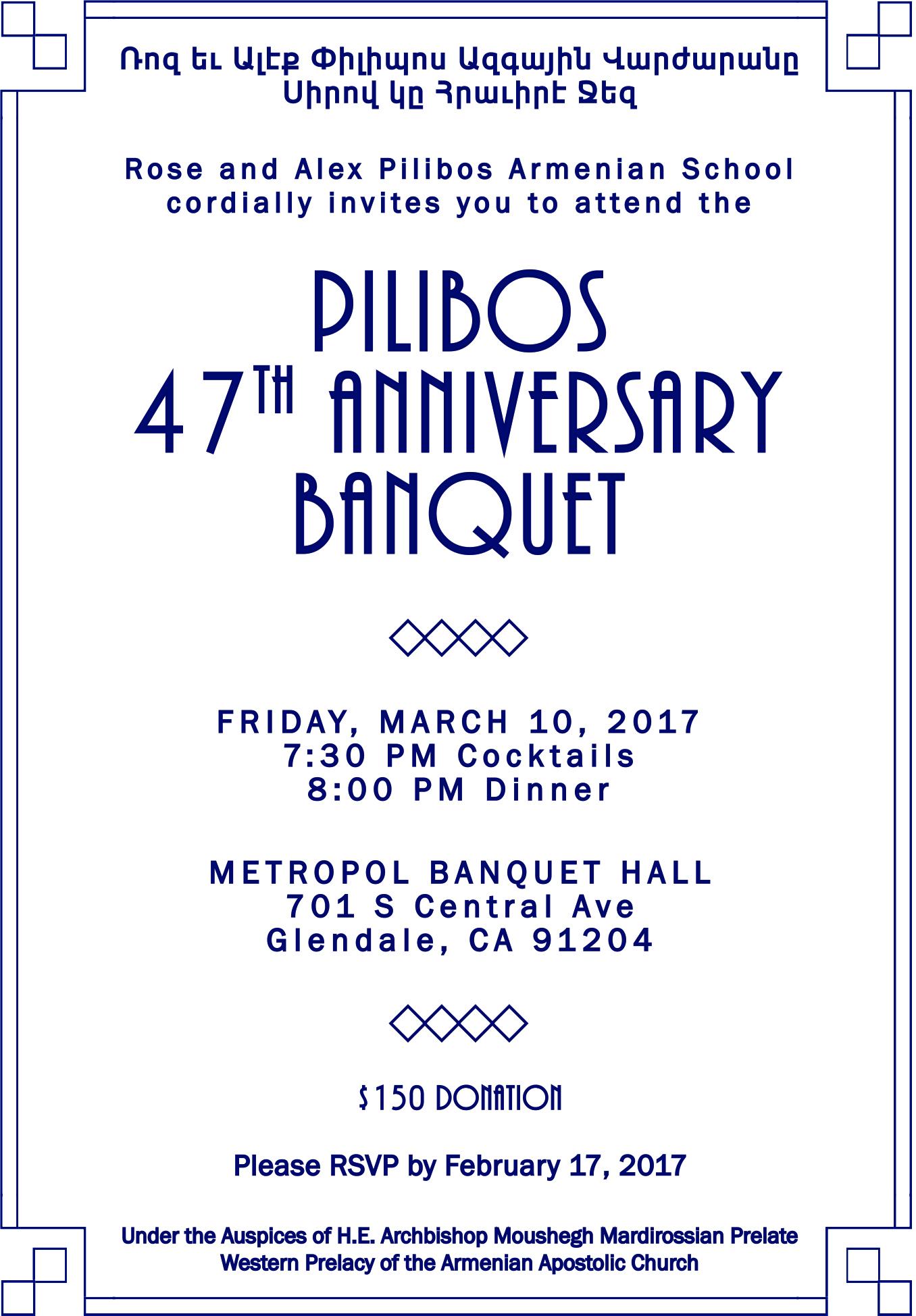 Pilibos_Banquet_Invite_Back.jpg