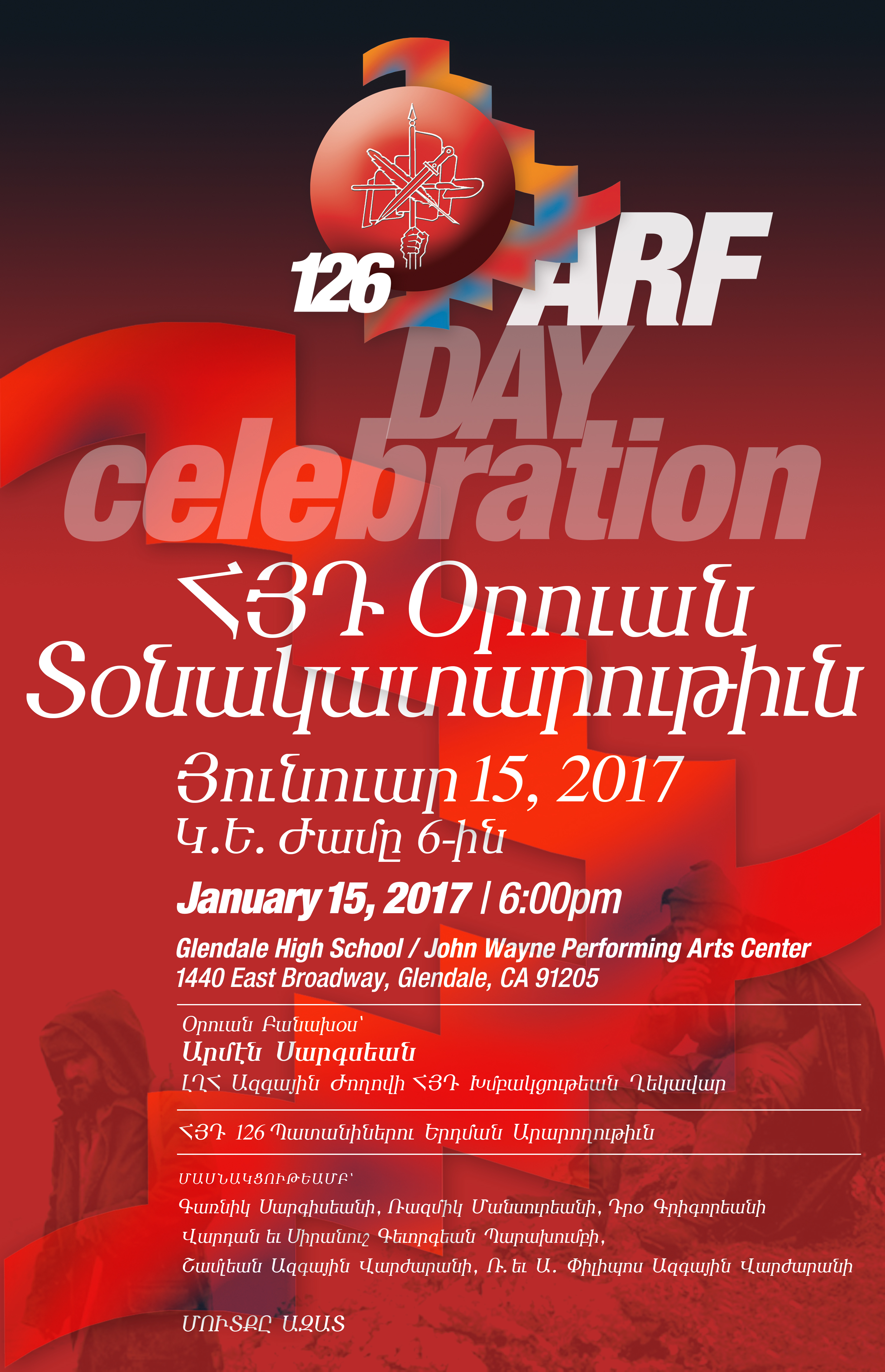 ARF_Day_2017_flyer.jpg