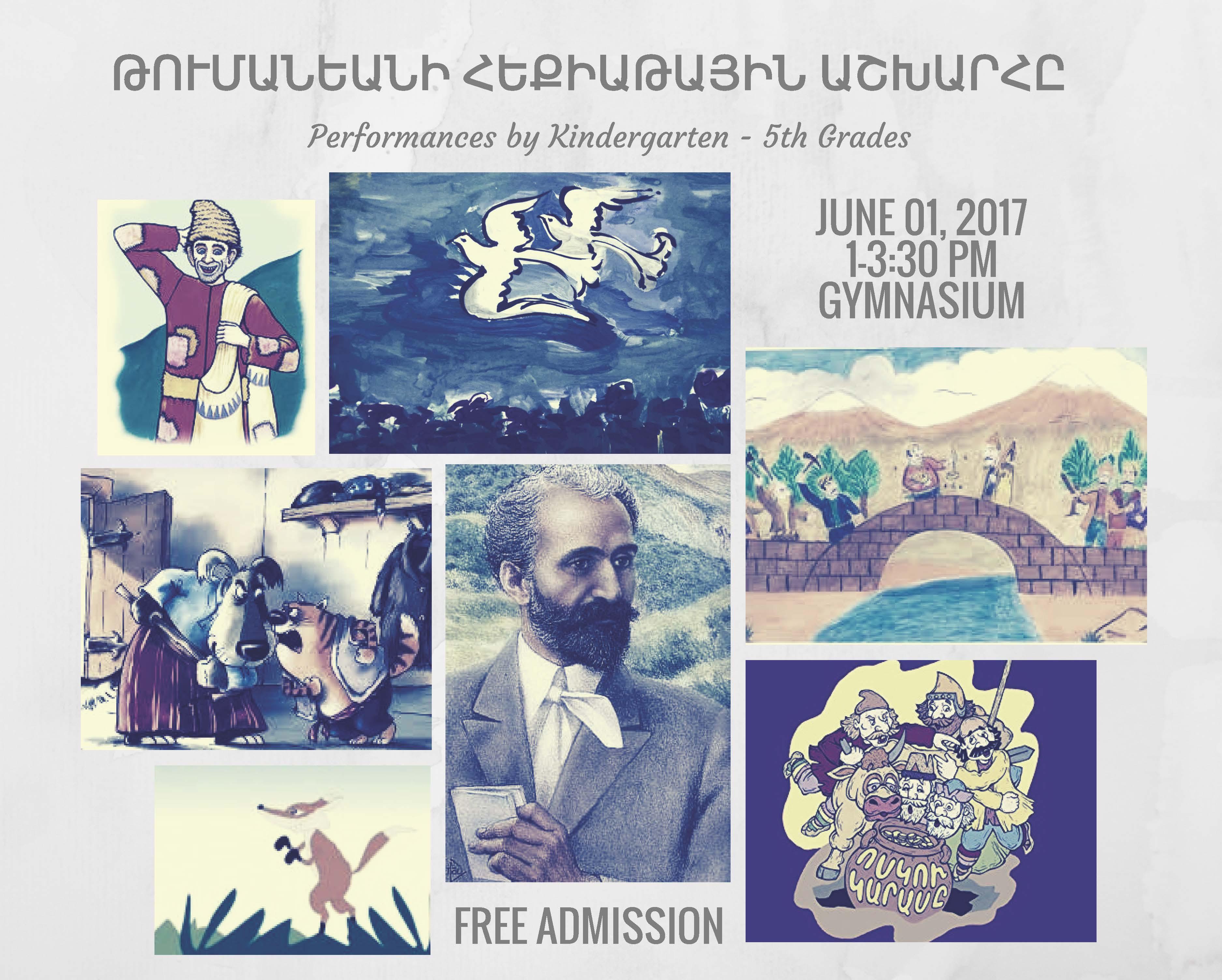 Hovhannes_Tumanyan_Save_the_Date.jpg