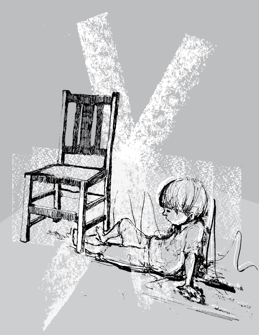 empty_presence.jpg