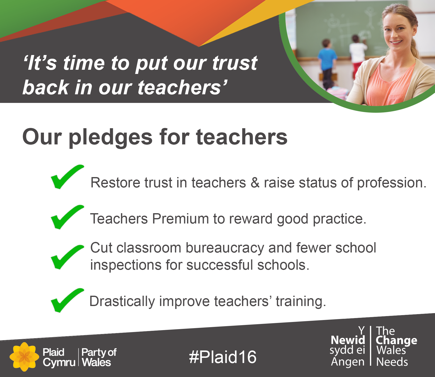 Teachers_Pledge.png