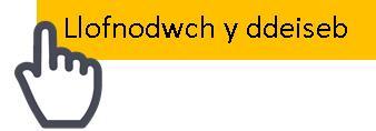 llofnodwch_y_ddeiseb.jpeg