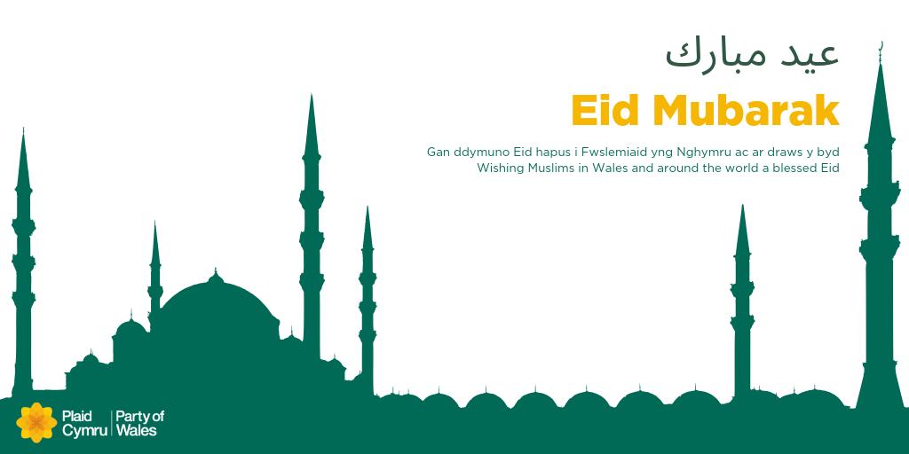 Ramadan_mubarak_Ramadan_kareem.png