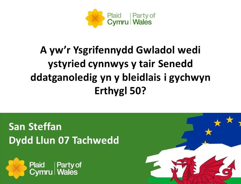 1_Westminster_-_Cymraeg.jpg