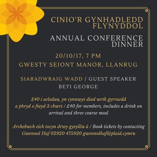 Cinio_Cynhadledd_17_Conference_Dinner_(3).jpg