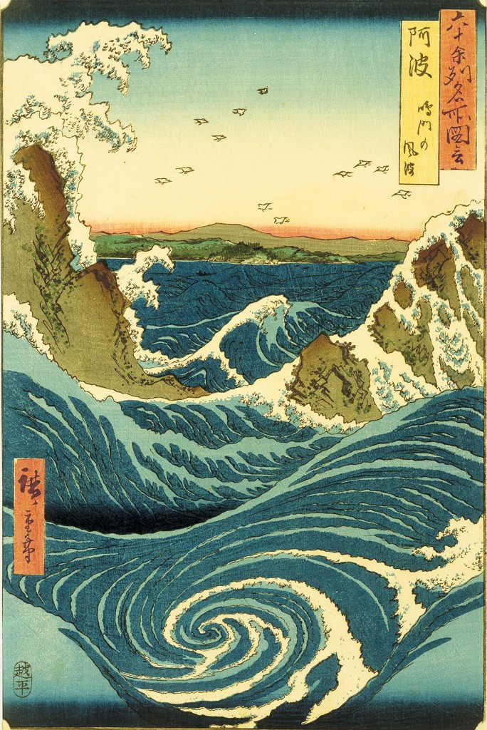 Rough Sea at the Naruto in Awa Province No. 55 from the series Pictures of Famous Places in the Sixty Odd Provinces, 1855 By Ichiryusai Hiroshige (Japanese, 1797–1858) Woodblock print on paper Image courtesy of the Gibbes Museum of Art/ Carolina Art Association