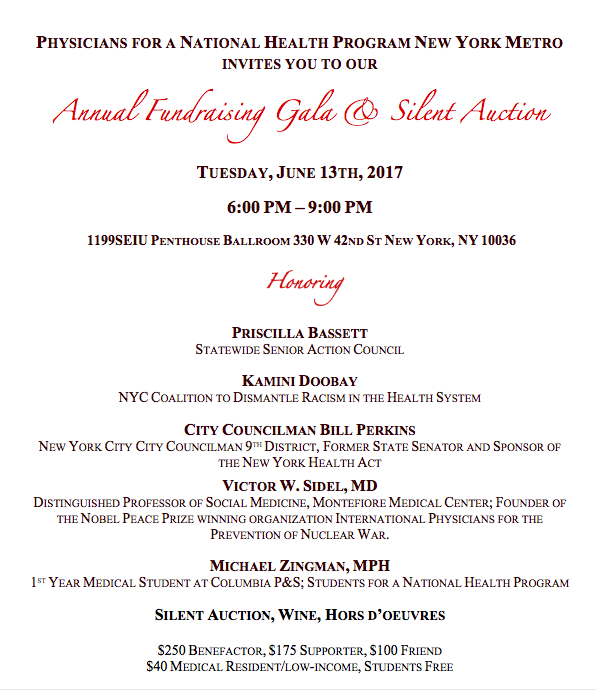 2017_Gala_Invitation_June_13th_6_to_9PM.png