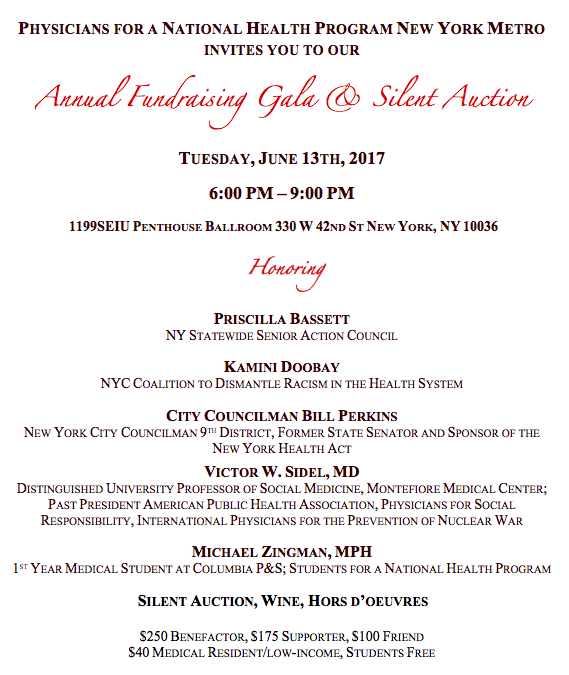 Gala_Invite_Final_May_4_2017.png