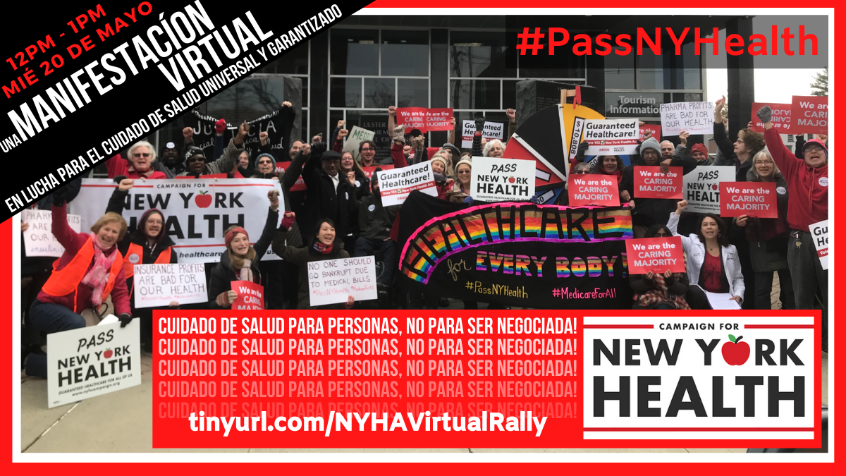 SP_NYHA_Virtual_Rally_Flyer.png