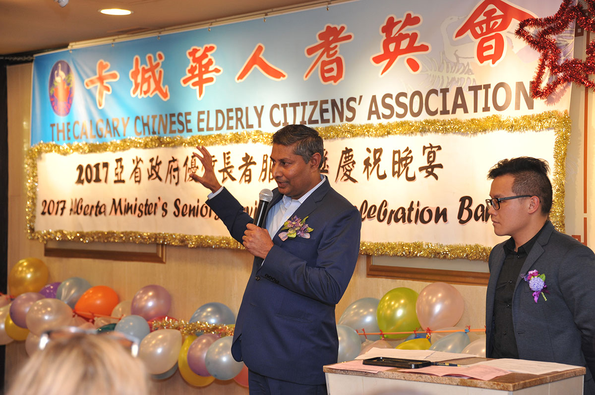 https://d3n8a8pro7vhmx.cloudfront.net/prasadpanda/pages/13/features/original/Speaking_to_the_Chinese_Elderly_Citizens_Association.jpg?1525895671