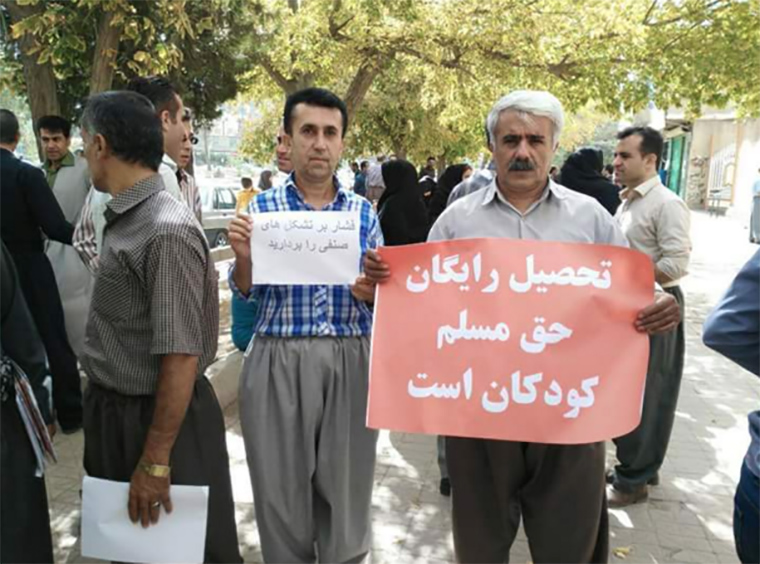 Local teachers strike in Kurdistan, hoping to force the government to pay 3-4 months of back-wages they are owed.