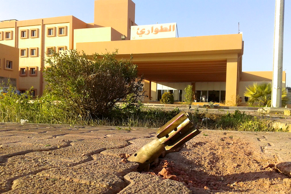 Fallujah Bomb Outside Hospital