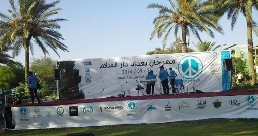 citizens of Baghdad gather for Int'l Peace Day