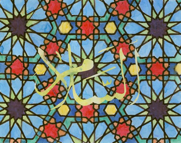 watercolour—As Salaam