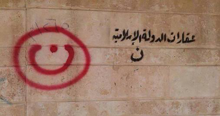 Extremists known as ISIS marked Christians' houses in Mosul with an 'N'.