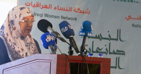 Minister Bayan Nouri, of Iraq's Ministry of Women