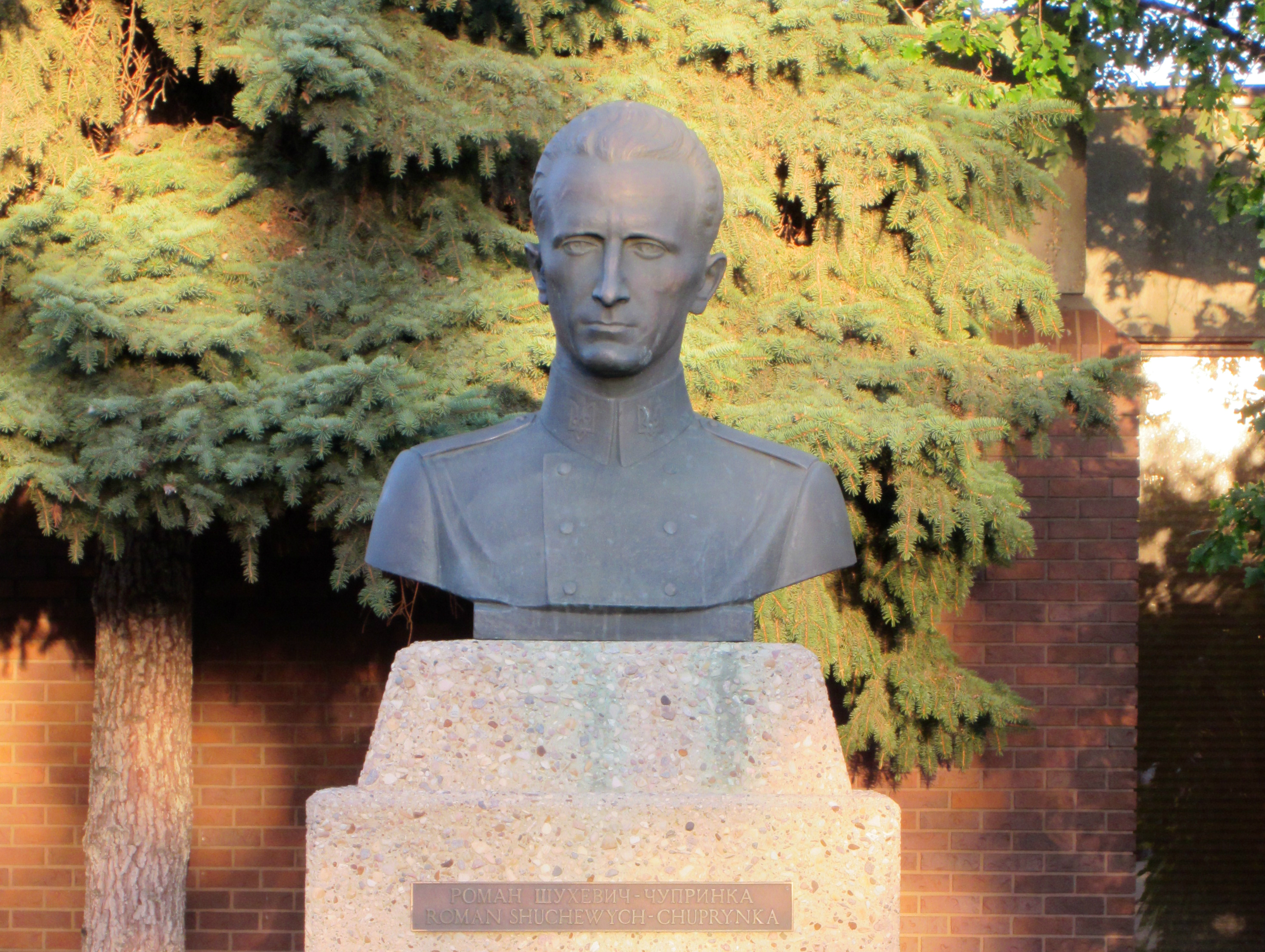 The monument to Roman Shukhevych, commander of the Ukrainian Insurgent Army from 1943 until his death in 1950, has stood at the entrance of the Ukrainian Youth Unity Complex in North Edmonton, Alberta, since mid-1970s.