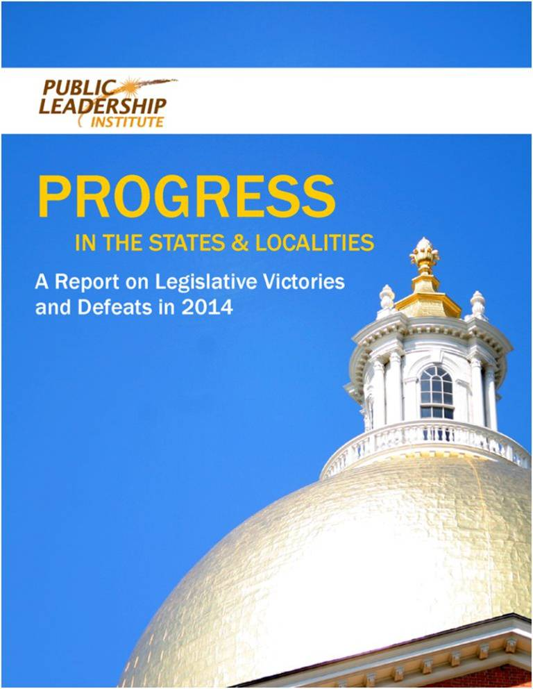 Progress_in_the_States_2014_cover.jpg