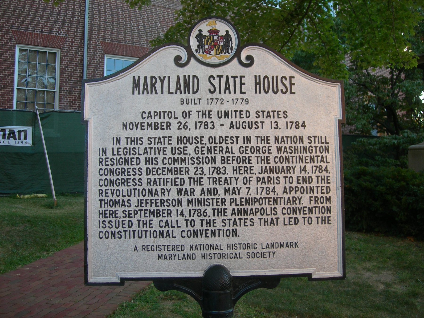 maryland_state_house.jpg