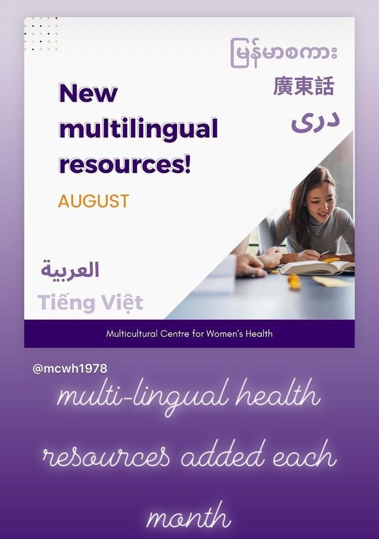 Multilingual Health Resources