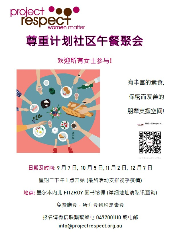 Chinese Lunch Flyer