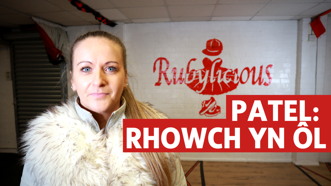 Patel: Rhowch yn ôl!