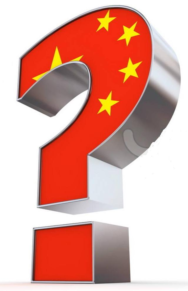 china-question-mark-926297.jpg